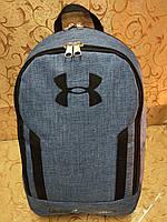 (Новый 2018)Рюкзак спортивный UNDER ARMOUR Хорошее качество ткань катион матовый 600*600 спорт городской опт, фото 1