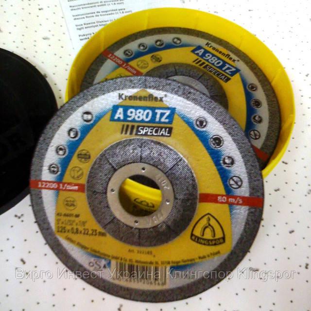 A 980 TZ Special Kronenflex Klingspor отрезной диск для болгарки особо тонкий