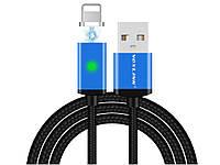 Магнитный кабель Lightning для iPhone 6 6Plus 7 8-Pin