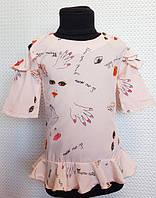 Летняя детская блузка Мила персиковая р.116-134 , фото 1
