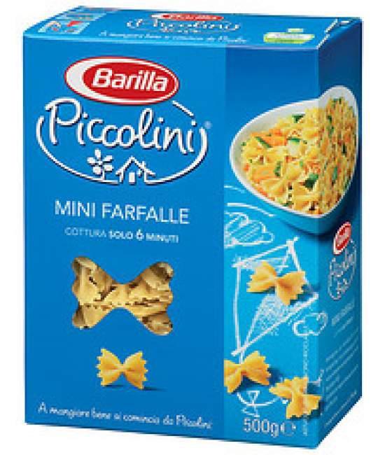 Детские макароны Piccolini Mini farfalle Barilla 0.5 кг