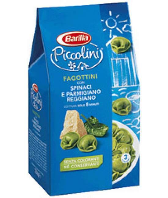 Дитячі пельмені Piccolini FAGOTINI з пармезаном і прошутто Barilla 250гр