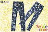 Лосины для девочки р.98,104,110,116,122, 128,134,140,146  SmileTime Ragged, трикотажный джинс