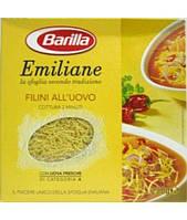 Паста яєчна Barilla Emiliane Filini ПЕРЕДНІЙ Uovo 0.250 гр