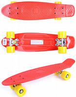 Скейт Красно-желтый GO Travel LS-P2206RYS (LS-P2206RYS)