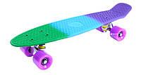 """Скейт """"GO Travel"""" Fuzion 56 cм LS-P2206F (LS-P2206F)"""