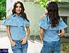 Рубашка L-7603