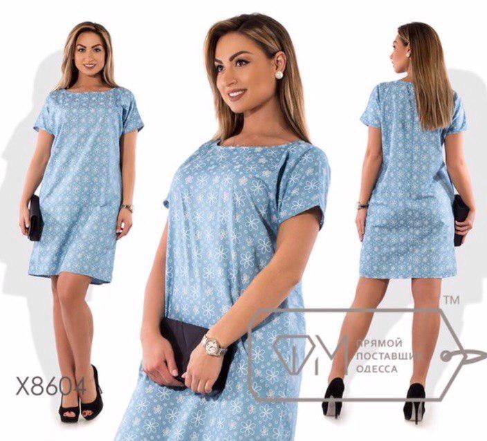 bf9ca44f1e8 Женское платье батал