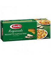 Макароны Barilla Regionali  reginette napoletane 0.5кг