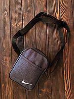 7a23446f6733 Скидки на Кожа Черная Маленькая в категории мужские сумки и барсетки ...