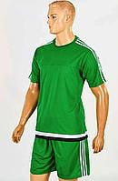 Футбольная форма Classic (p. S,M,L,XL) Зел.