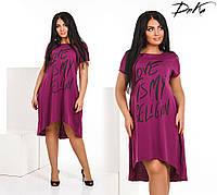 Модное асимметричное платье в расцветках 308 (д4117)