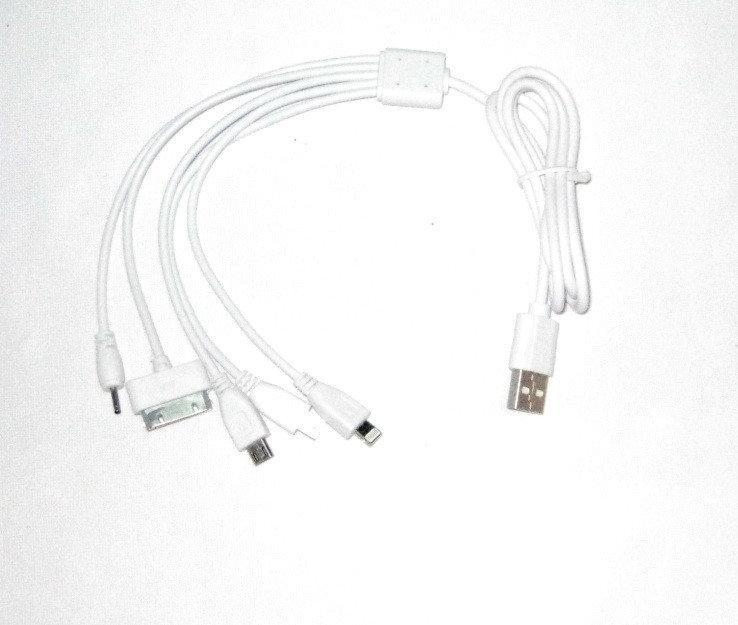 Универсальный зарядный USB кабель 5 в 1