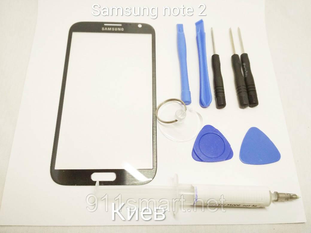 Стекло, дисплей, экран Samsung Galaxy Note 2
