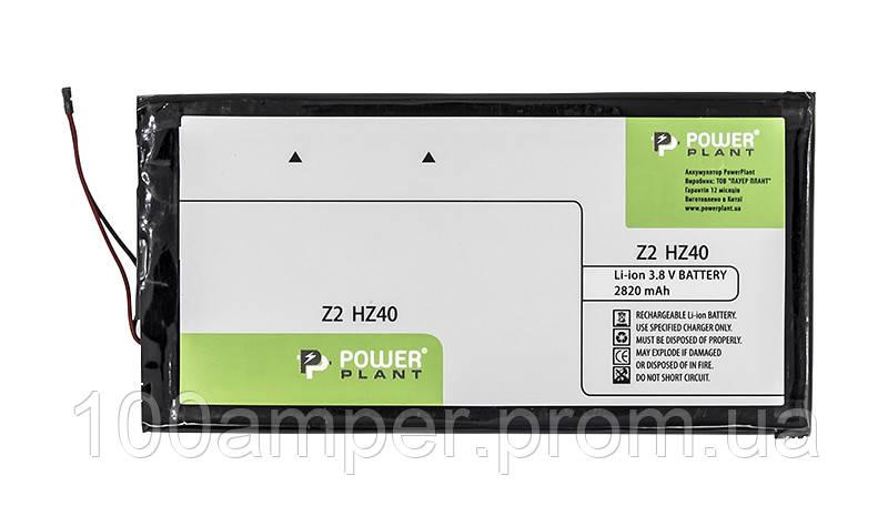 Аккумулятор PowerPlant Motorola Moto Z2 (HZ40) 2820mAh