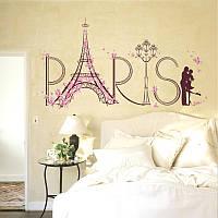 """Интерьерная наклейка на стену """"Любовь в Париже"""""""