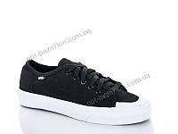 Кеды мужские Serbah A99 black (41-46) - купить оптом на 7км в одессе