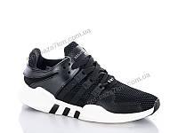 Производитель - Adidas. Купить оптом в Одессе на 7 км в интернет ... f9ac79141ba24