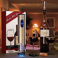 Штопор для вина электрический, штопор, штопор для шампанского