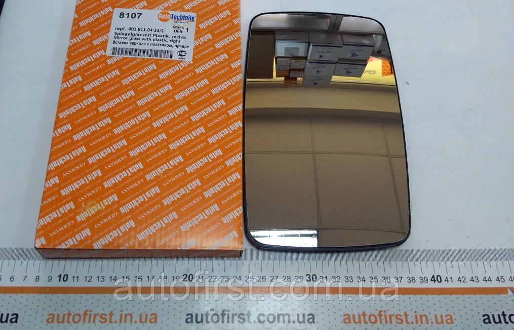Autotechteile Стекло зеркала (с пластиком) MB Sprinter/VW LT 96-06 R