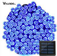 Светодиодная гирлянда на солнечной энергии 22м 200 LED синий