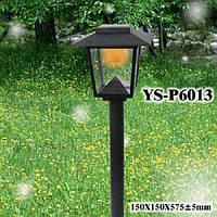 Світильник на сонячних батареях YS-P6013