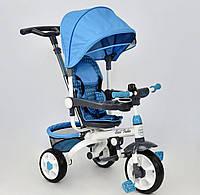 Велосипед детский трехколесный с родительской ручкой Best Trike ГОЛУБОЙ, DT 128