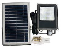 Светильник на солнечной батарее 120 LED c датчиком движения