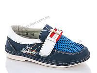 Туфли детские Selena LSB16 navy (26-31) - купить оптом на 7км в одессе