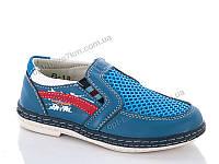Туфли детские Selena LSB18 blue (26-31) - купить оптом на 7км в одессе