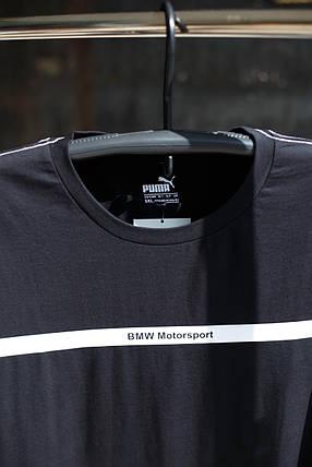 Мужская футболка Puma BMW Motorsport, фото 2
