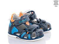 Сандалии детские Style-baby N221 d.blue-orange (18-23) - купить оптом на 7км в одессе