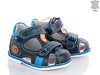 Сандалии детские Style-baby N220 d.blue-moon blue (18-23) - купить оптом на 7км в одессе