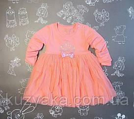 Детское платье Breeze Girls на рост 86 см