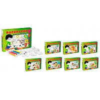 """Пазл-розмальовка 9 елементів MAXI """"Ферма"""", 8 шт в блоці, 12 блоків в упаковці"""