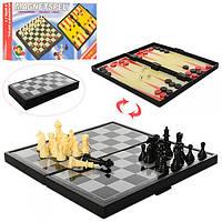 Шахматы 2029, магнитные, 3в1(нарды, шашки), в кор-ке, 24, 5-12, 5-3, 5см