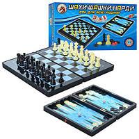 Шахматы MC 1178/8899, магнитные, 3в1, пластик, размер поля 35-31, 5 см, в коробке, 32-18-5 см
