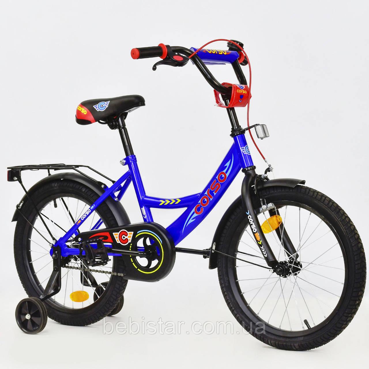 """Двухколесный велосипед Corso 18"""" детям 5-7 лет цвет синий"""