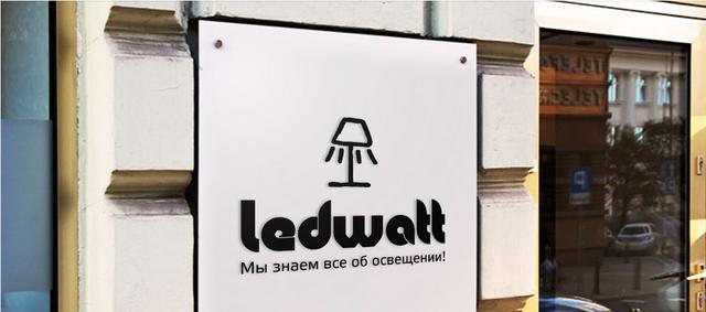 Вывеска интернет магазина ledwatt.com.ua