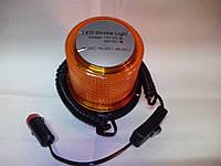 Мигалка  на магните +крепеж 12В, 24В светодиодная желтого цвета стробоскопная, фото 1