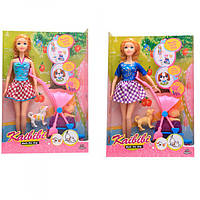 Кукла BLD125, 30см, коляска, собачка 2шт, 2вида, в кор-ке, 32, 5-22-6см