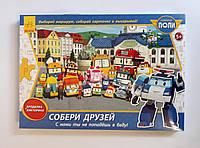 Настольная игра Для всей семьи Robocar Poli: Собери друзей 262841 Ранок Украина
