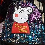 Рюкзаки с паетками и стразами Китай (розовый)23*20, фото 4