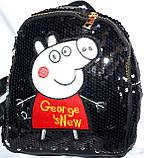 Рюкзаки с паетками и стразами Китай (розовый)23*20, фото 2