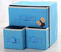 Складной кофр-органайзер Голубой ( тканевый комод для белья и мелочей )