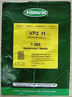 Томат VP - 2 (1000 с)