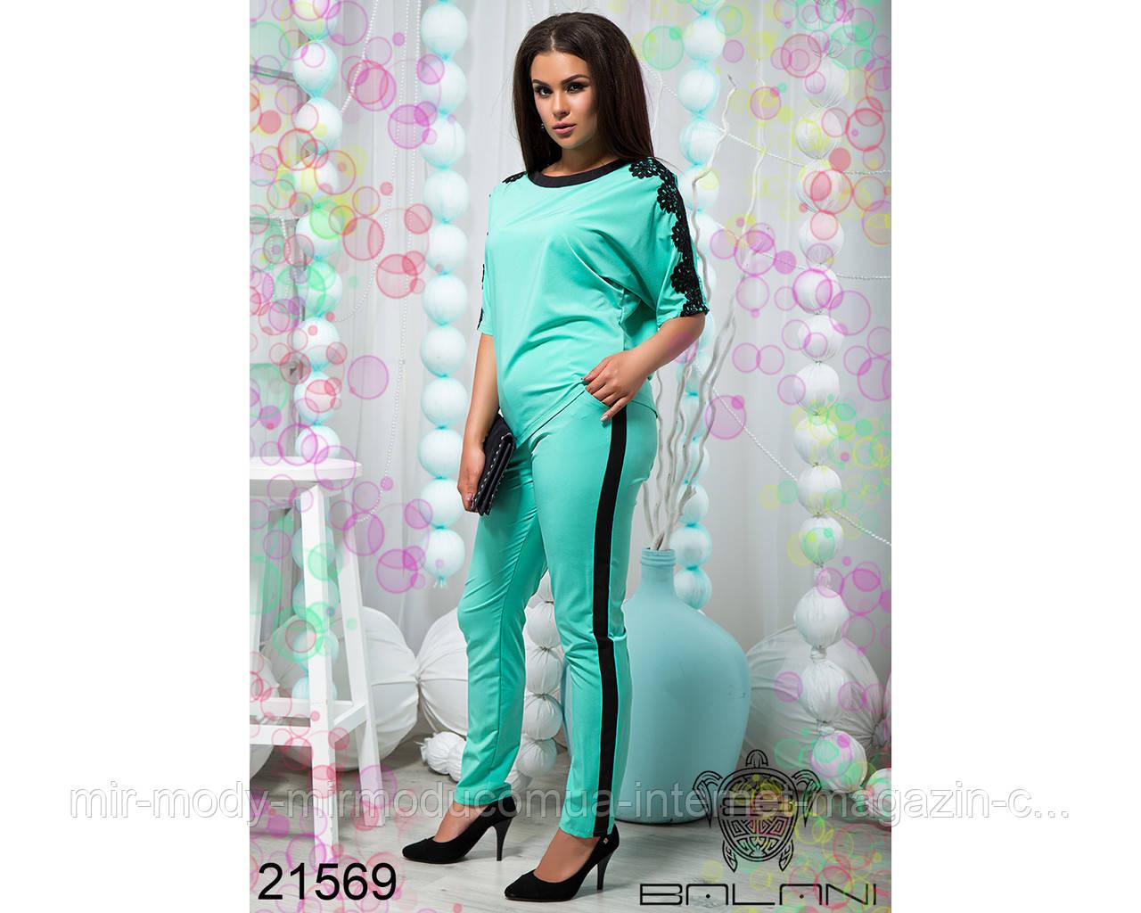 Стильный брючный костюм - 21569 с  48 по 54 размер