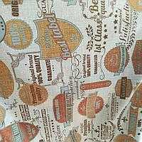 Мебельная ткань для мягкой мебели, уличной мебели