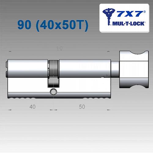 Цилиндр Mul-T-Lock 7х7 90 мм (40х50T)