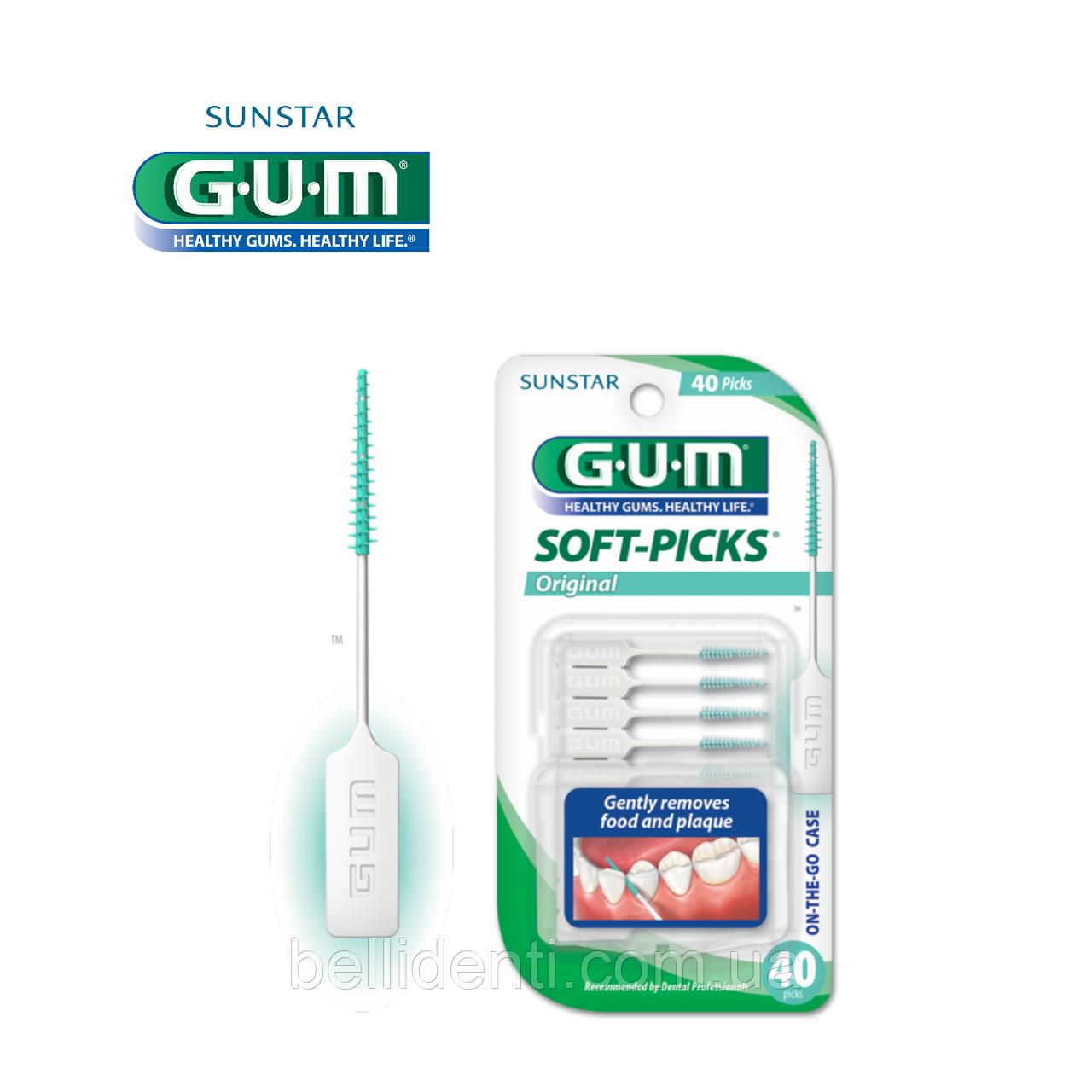 Набор межзубных щеток с фторидом (стандартная) GUM Soft Picks,  40 штук